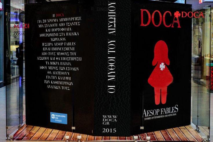 Oι μύθοι του Αισώπου ζωντανεύουν μπροστά σας στο Mediterranean Cosmos   #doca