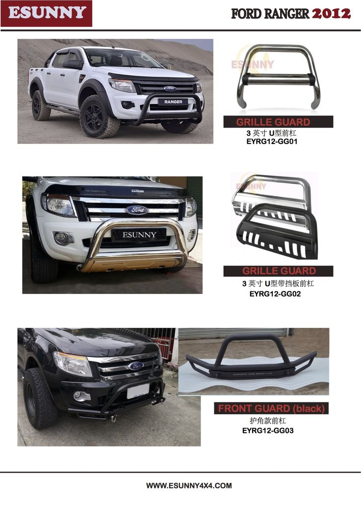 Front Guard for Ford ranger 2012