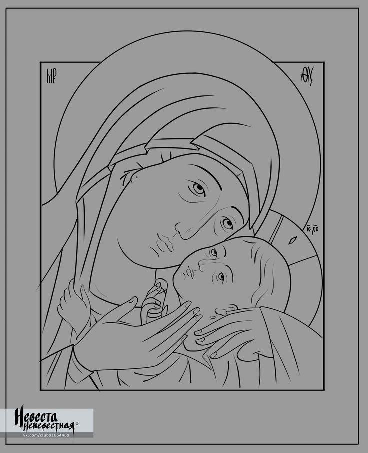 Образ Божией Матери «Корсунская»