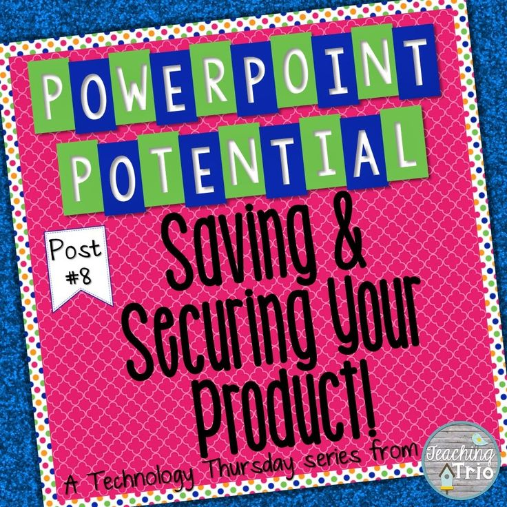How to actually SECURE your TPT products per the clip art Terms of Use! A MUST READ!