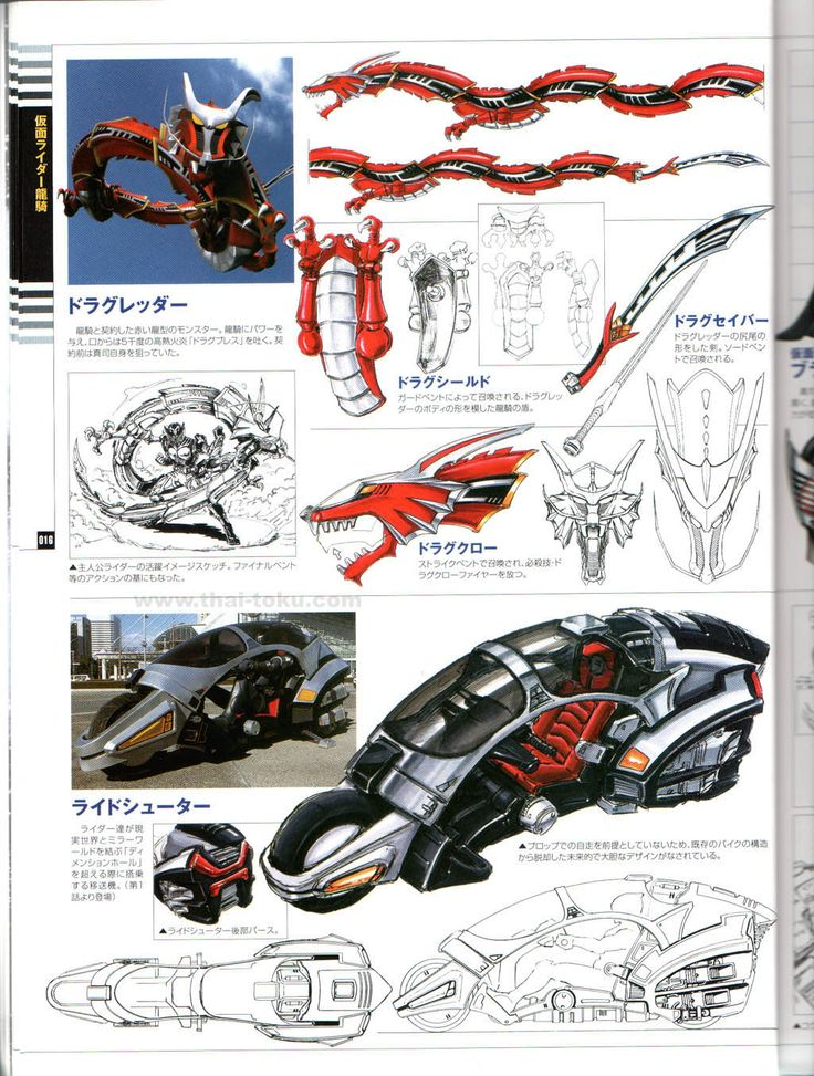 Kamen/Knight Rider Dragon Contract Beast and Weapons