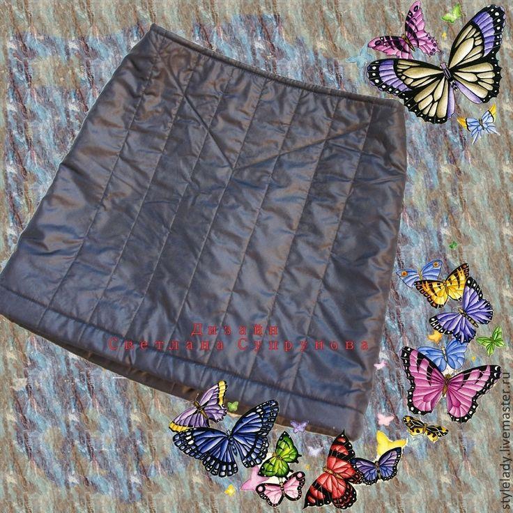 Купить Дизайнерская стеганая юбка ( дизайнер Светлана Супрунова ) - юбка, одежда