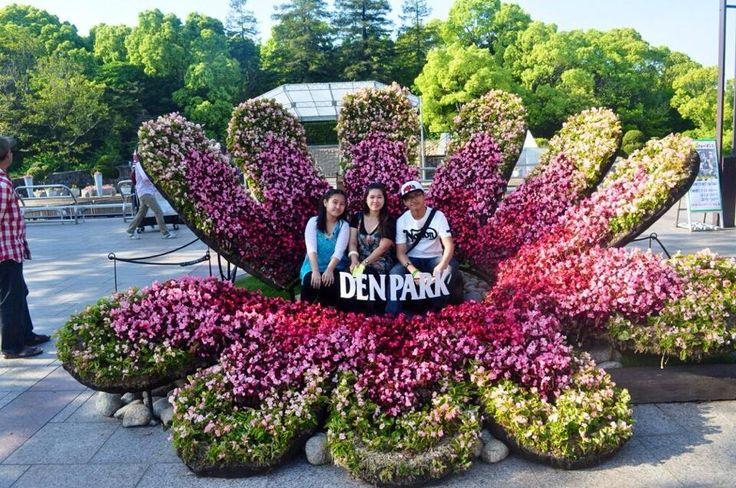 Denpark Nagoya