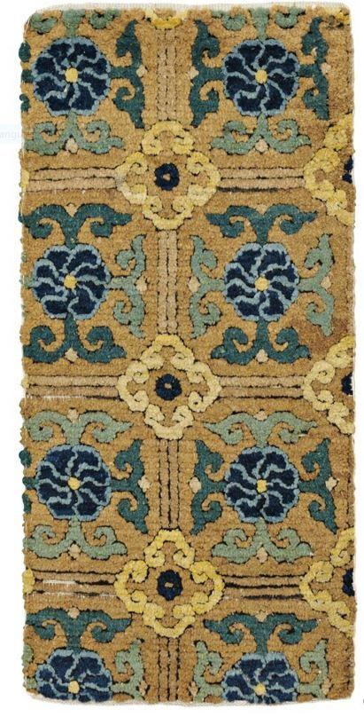 Skinner Fine Oriental Rugs U0026 Carpets 13 March In Boston