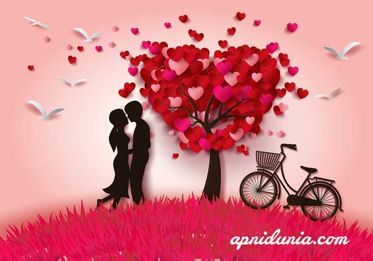 The Largest Collection of Cute Love poems for his / her With Beautiful Love Images.These romantic cute poems for her would definitely make them love you.