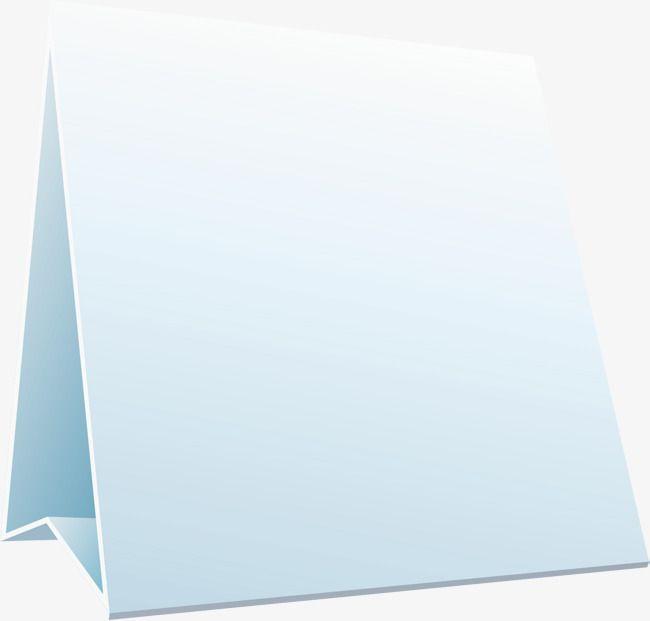 Aprobar y pasar el cuadro, Carpeta De Archivo, Doctor Carpeta De Archivo PNG y Vector