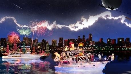 """Newport Beach Christmas Boat Parade"" 2012"