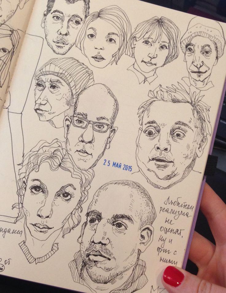 #sketch #face
