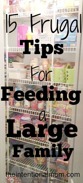Feeding a large family certainly means you will need more food, but it does not mean it needs to break the bank. I have implemented some great money saving tips around my house. I am able to feed my family of 8 (the baby doesn't count at this point) on $250 a month on average. Here's some of my best tips!