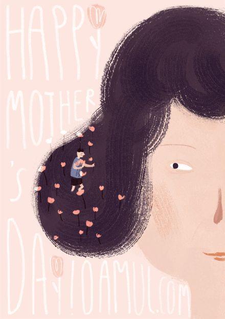 卤猫 - Fête des mères