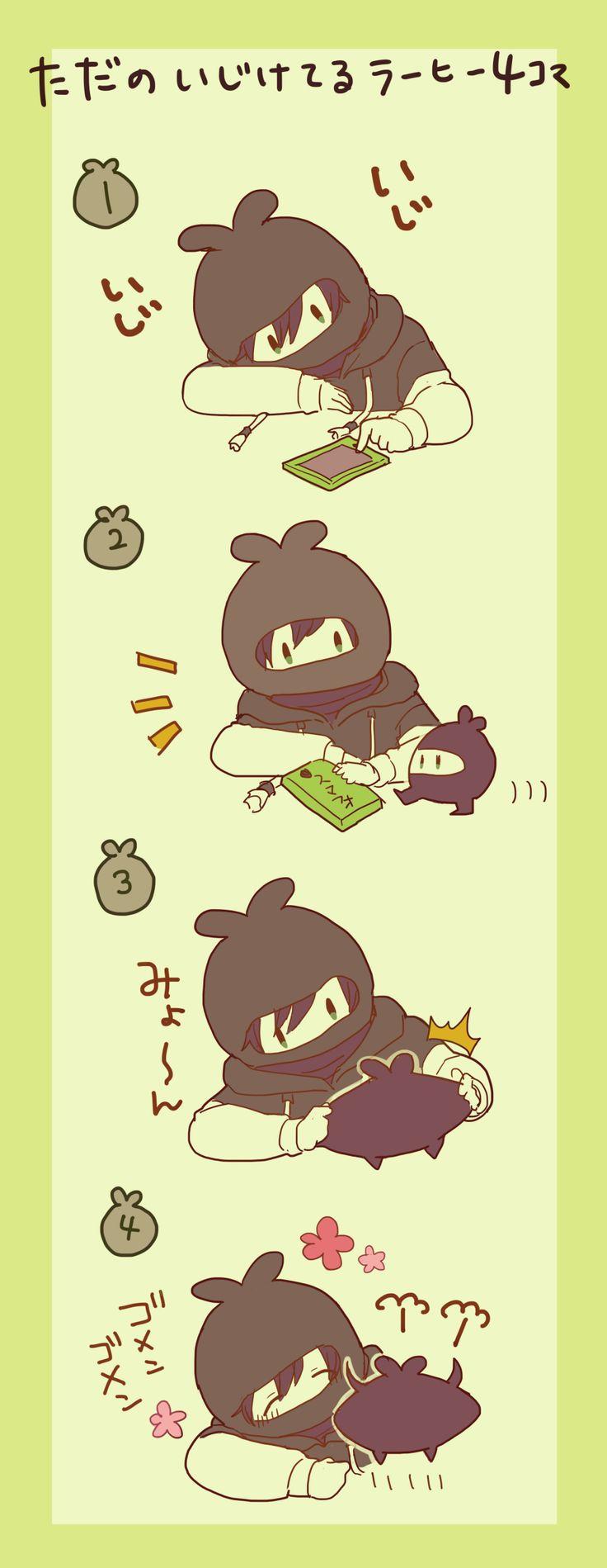 「実況者さんイラストまとめ2」/「菜花」の漫画 [pixiv]