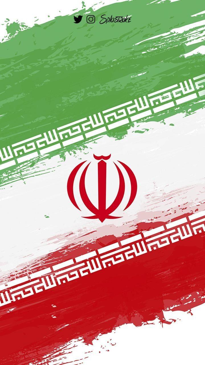 Iran Wallpaper Bandeiras Viagens