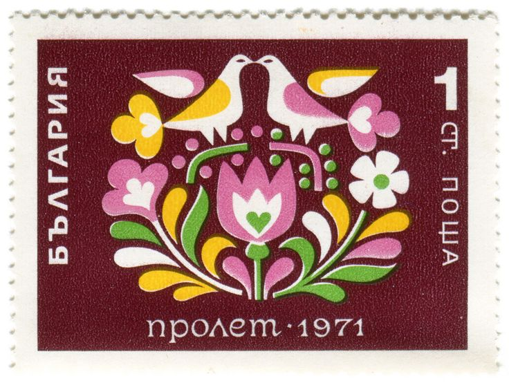Bulgaria postage stamp: Arrival of Spring #vintage #graphic #illustration