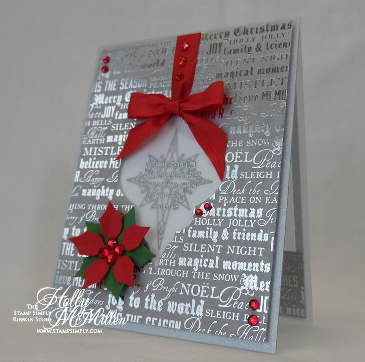 Stamps: Merry Christmas by Stamp Simply; Paper: Frosted by Kaisercraft, Luxury Pearlescent Metallic 105# Cardstock – Silver, Vellum, White Cardstock; Ink: Memento Tuxedo Black, Delicata Silvery Shimmer embossed with Ranger Super Fine Embossing Powder – Silver; Dies: Spellbinders Layered Poinsettias; Ornament die used is discontinued- A good substitute is Spellbinders 2012 Heirloom Ornaments; Ribbon: Seam Binding – Bright Red, Original Bow Easy; Accents: Kaisercraft Rhinestones – Red