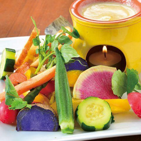 彩り野菜のバーニャカウダ  ワインと熟成肉のイタリアン ボノ