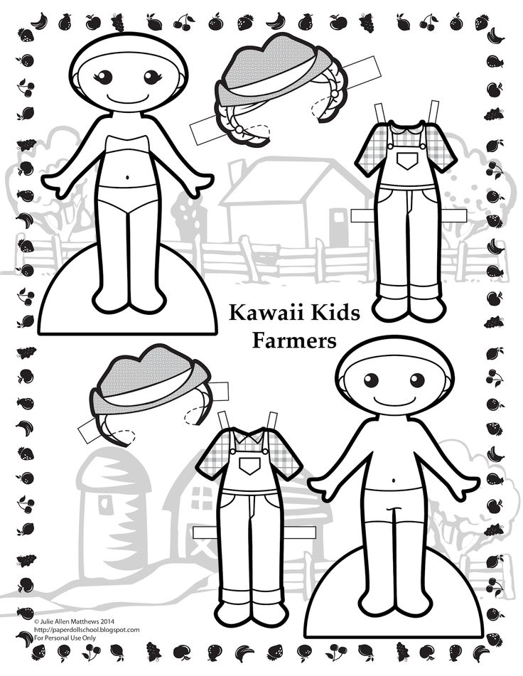 Paper Doll School: Kawaii Wednesday - Farmers.  Black and white farmer paper dolls to color!