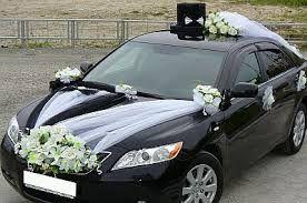 Resultado de imagen para autos decorados para novios