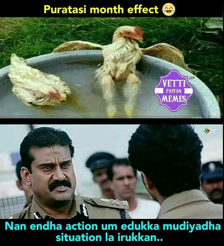 Tamil Memes In 2021 Love Memes Funny Tamil Comedy Memes Funny Memes