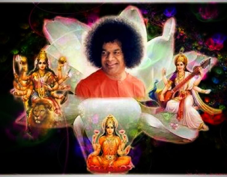 39 Best Images About Sathya Sai Quotes On Pinterest