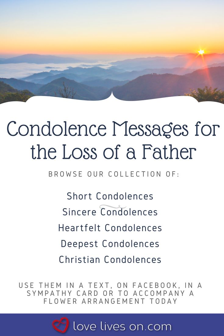 The  Best Condolence Messages Ideas On   Sympathy