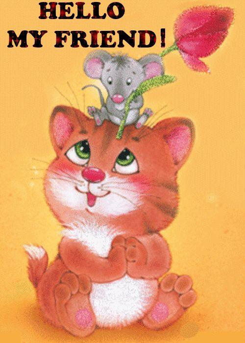 Февраля, открытка с мышкой и кошкой