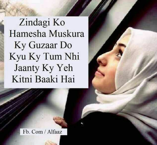 1779 Best Images About Heer Shayari On Pinterest