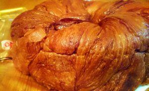 デニッシュリングカスタード(ヤマザキ製パン)1429Kcal