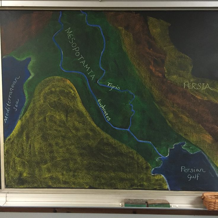 Map 26 best Ancient Persia and Mesopotamia