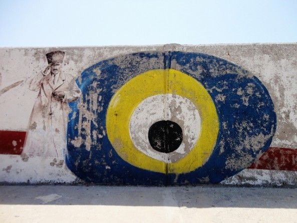 Wall painting of an evil eye in Turkey