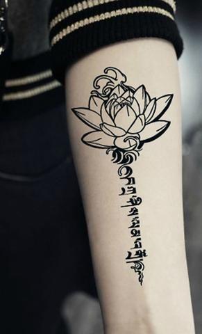 Silom Lotus Sanskrit Script Temporary Tattoo
