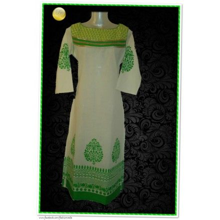 A simple yet elegant piece. Perfect ensemble for summers.  	# Beautiful green thread work on neck.  	# Block printing on border & back.  	# Long kurta, Semi stitched, Length- 48 in  	# Cotton Cambric