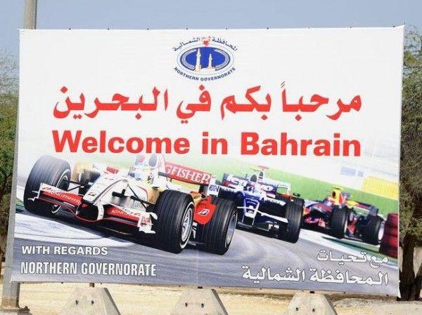 Formule 1 : G.P de Bahrein, dates et horaires (2015)
