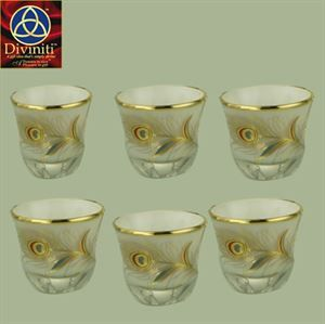 Picture of Ice Cup - G315z - White