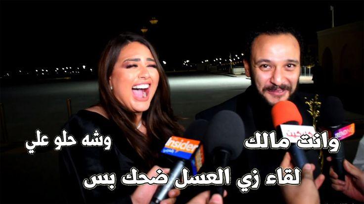 سألت هنادي مهنا وأحمد خالد صالح في أول ظهور وهما عرسان ايه أحلى حاجة في Celebrities Dig Incoming Call Screenshot
