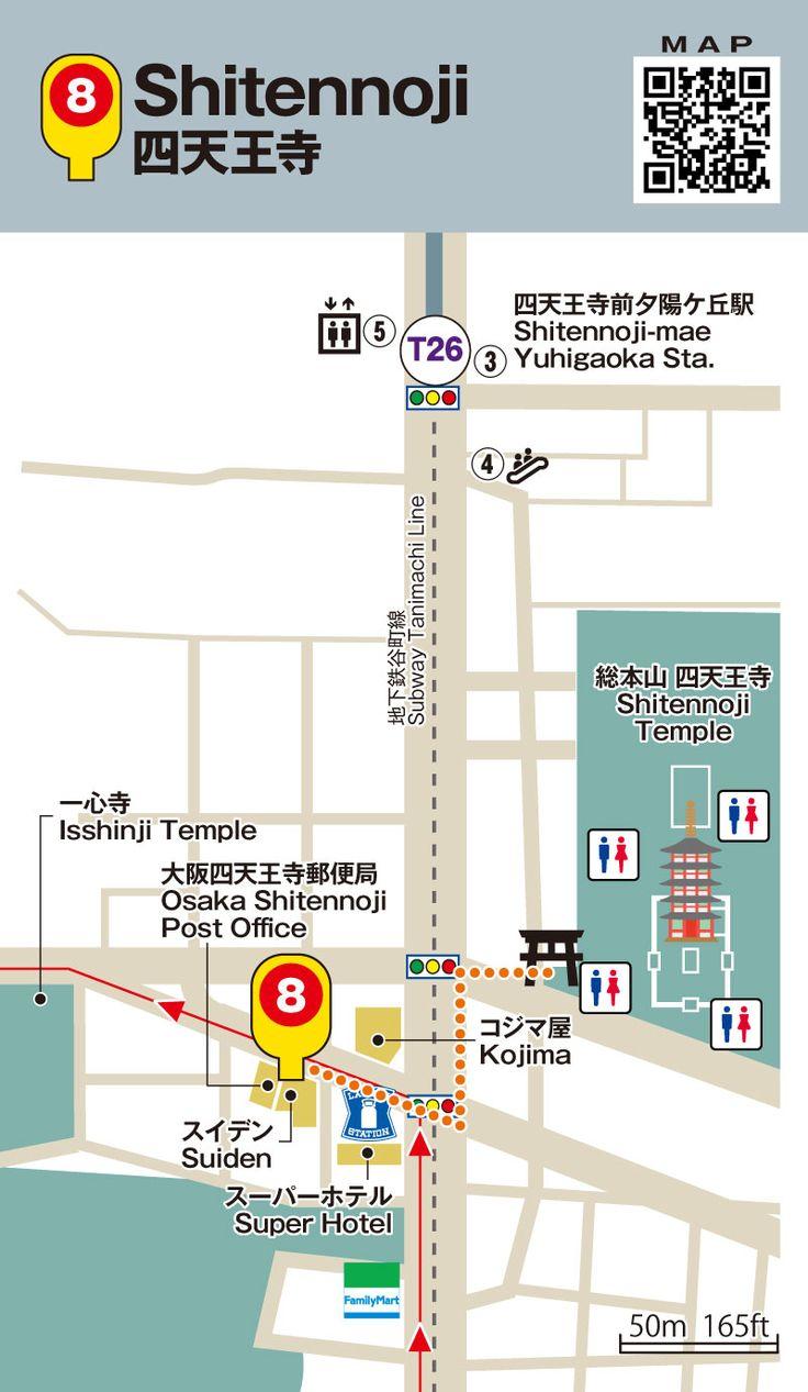 Osaka Wonder Loop Bus Schedule and Bus Stops | Osa…