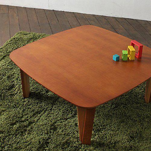 ORT 85cm×85cm リビングテーブル ブラウン 折れ脚 座卓 ちゃぶ台 センターテーブル 国産 日本製 木製 北欧 家具 テイスト 折りたたみ脚 仕様 LIVING TABLE ローテーブル アルダー材 円卓 角丸 折り畳み式 ORT http://www.amazon.co.jp/dp/B00NH8XNRO/ref=cm_sw_r_pi_dp_XQaFub1J5V35H