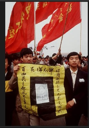 The death of Hu Yaobang, which sparks the beginning of the Tiananmen Square protests of 1989.