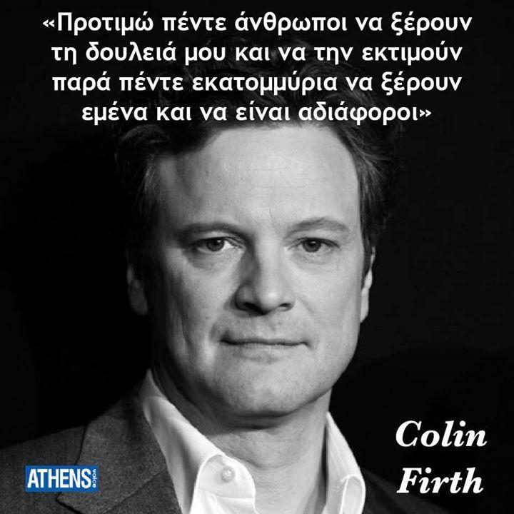 Ο Collin Firth γεννήθηκε στις 10 Σεπτεμβρίου 1960.