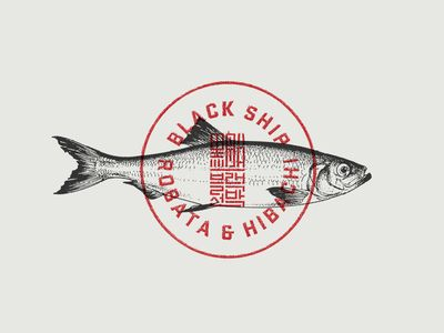 "Branding to the fine-dining Japanese and Korean restaurant named Black ship. As it's designer says "" Japanese Kanji, Korean Hanja and American typography are blended in the Black Ship branding, representing the three clashing cultures that influence the cuisine."" By Daniel Führer Desing danielfuhrerdesig..."