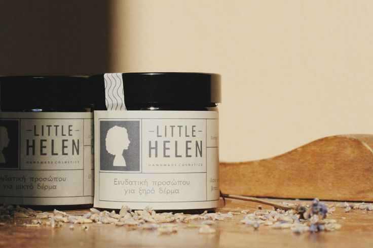 Little Helen handmade cosmetics Xmas 2016