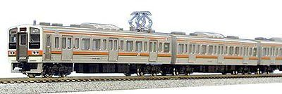 Kato 10-424 Series 211-3000 Electric Train 5-Car Set, Powered