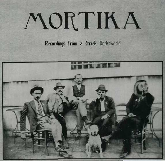 Images for Various - Mortika (Recordings From A Greek Underworld)