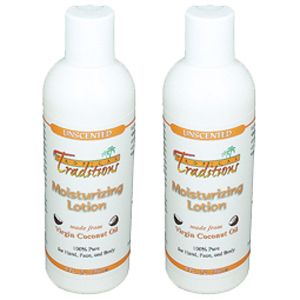 Virgin Coconut Oil Moisturizing Lotions Buy 1 Get 1 Free!