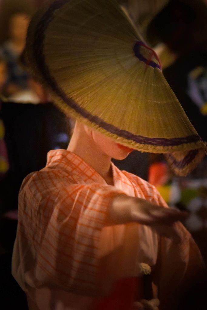 Japanese Awa-odori dancer