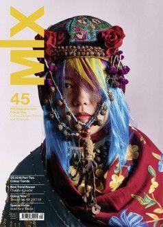 MIX n.45 S/S 2018 - Part 2 All'interno della rivista Mix proposte di colore, di design e di tendenza che portano informazioni accurate, con scadenza trimestrale, sulle tendenze colore, materiali e prodotti. #colours #trendcolours #design #magazine