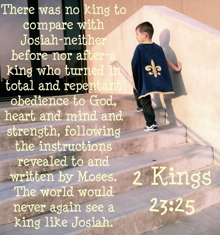 2 Kings 23 25 Josiah S Verse Lord There Is None Like