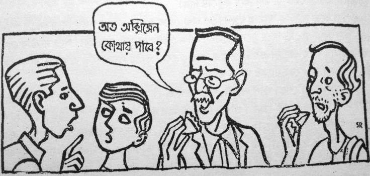 For Lila Majumdar's Nepor Boi