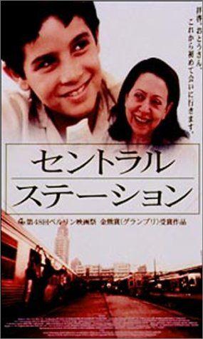 セントラル・ステーション [DVD] アミューズ・ビデオ https://www.amazon.co.jp/dp/B00005H3IG/ref=cm_sw_r_pi_dp_x_FyfnybTSNZYP6