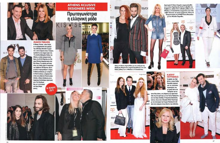 Thank u OK! Magazine Greece <3