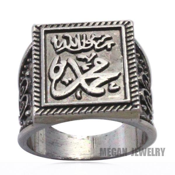 antique silver plating muslim muhammed ring for men & women , MUHAMMED IS PROPHET OF GOD ring islam allah jewelry & gift
